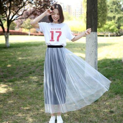 Chân Váy Lưng Cao Thời Trang Hàn Quốc 330