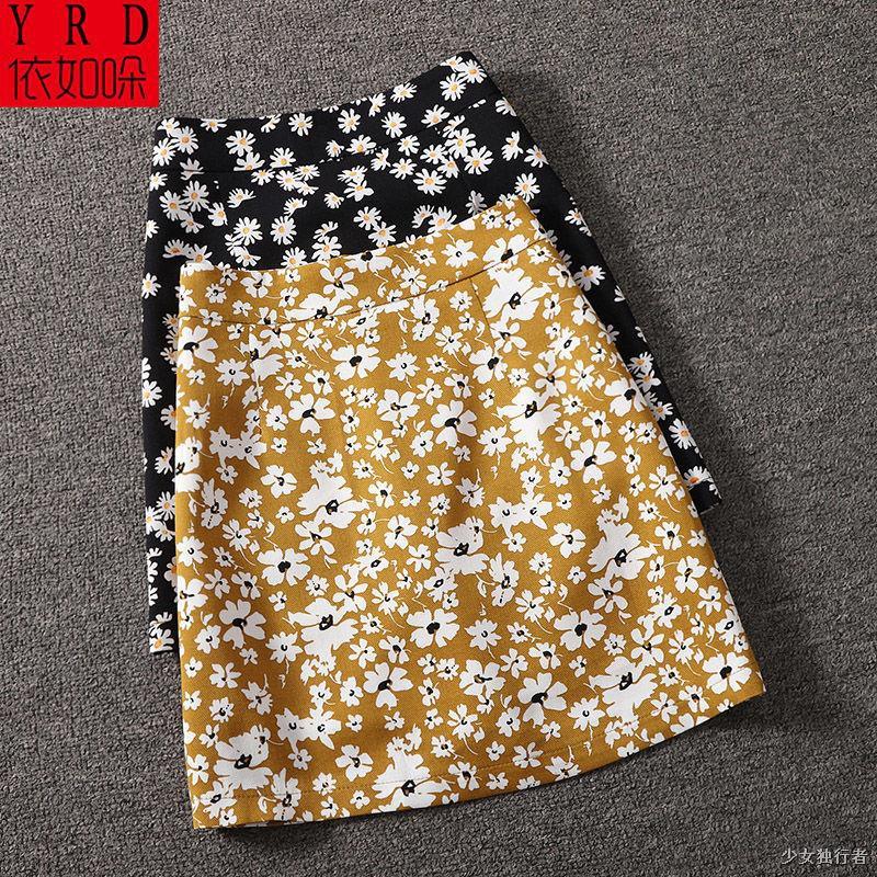 Chân Váy Hoa Thiết Kế Bèo Xinh Xắn Cho Nữ
