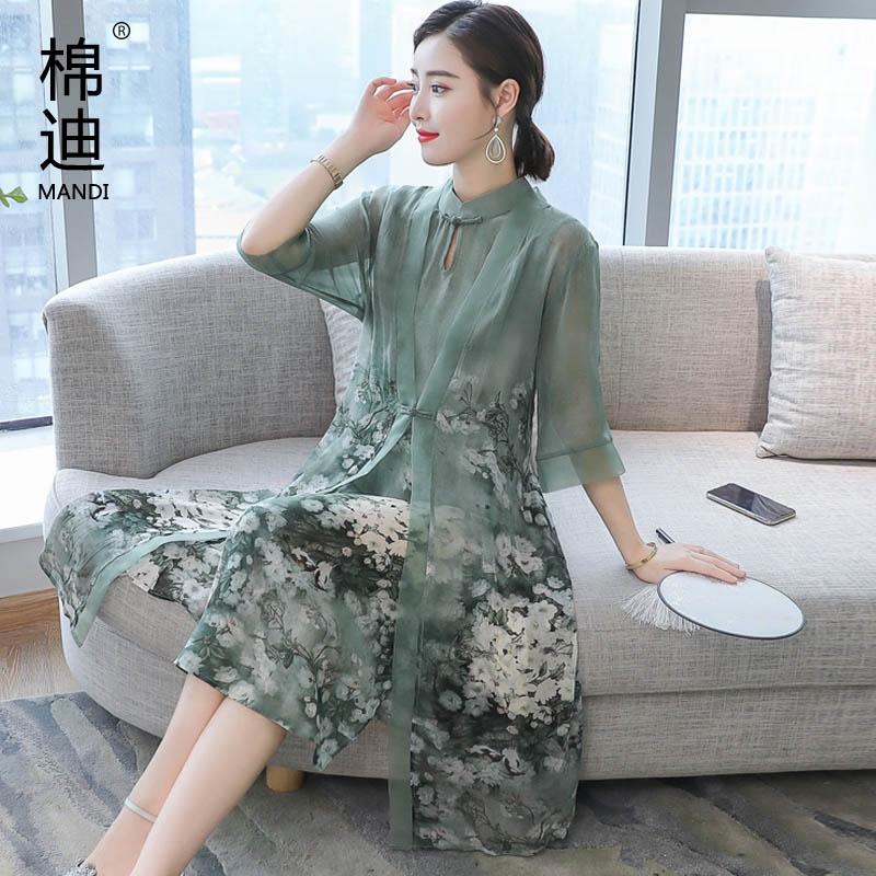 Set Áo Sườn Xám Cách Tân + Chân Váy Xinh Xắn Thời Trang Dành Cho Nữ