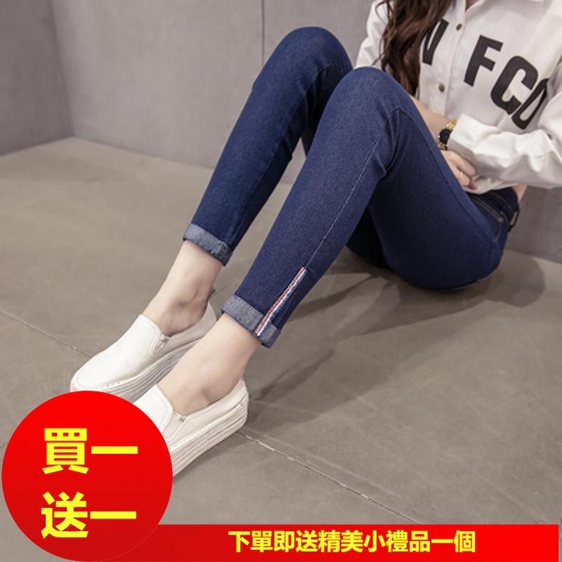 Quần Jeans Skinny Chất Liệu Co Giãn Phong Cách Hàn Quốc Cho Nữ