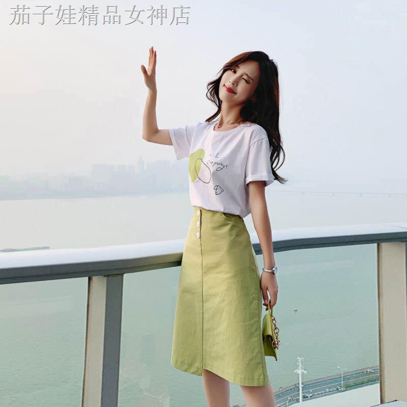 Set Áo Sơ Mi Voan Phối Chân Váy Thời Trang 2020 Xinh Xắn Cho Nữ