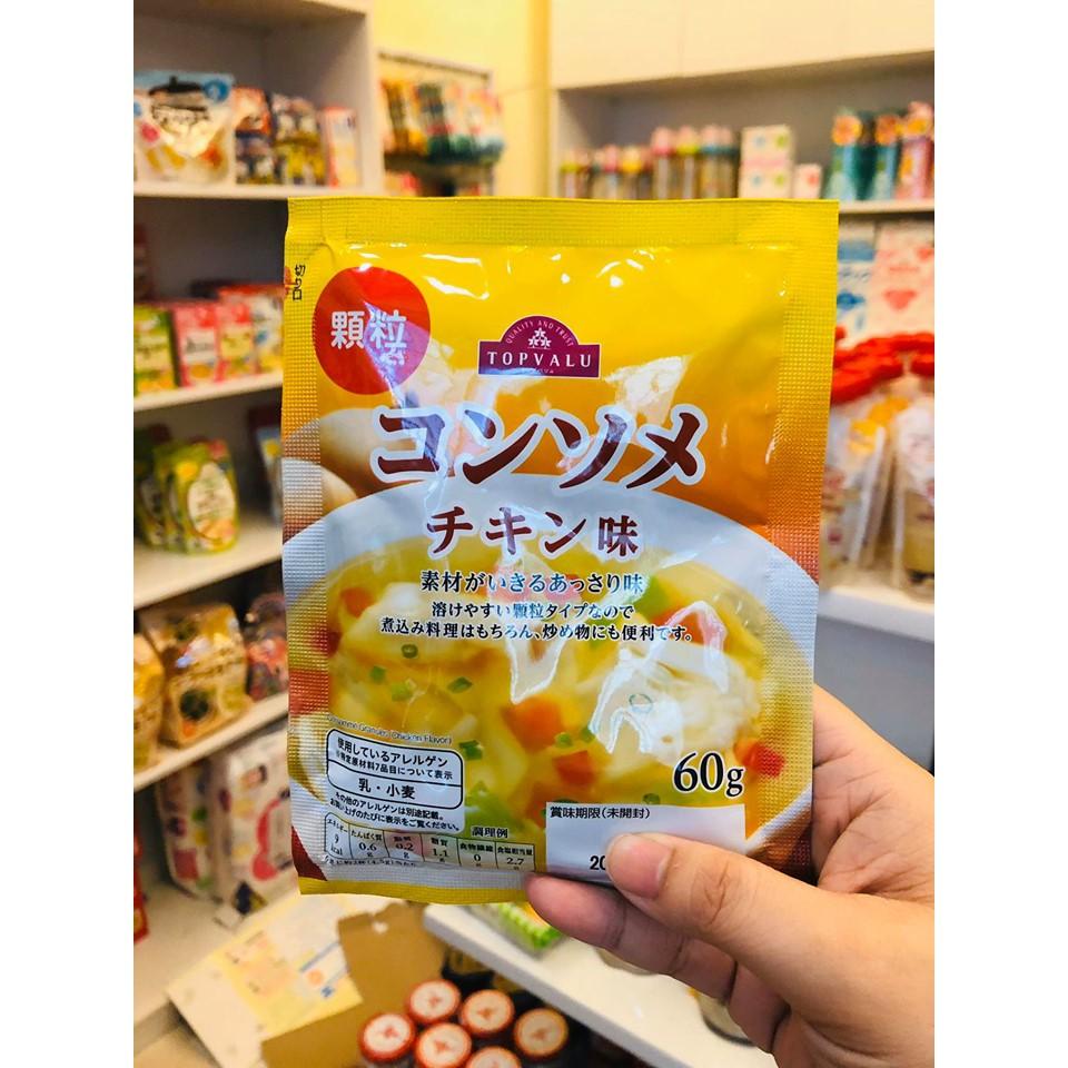 Hạt nêm Gà rau củ Topvalu Nhật cho bé ăn dặm 60g