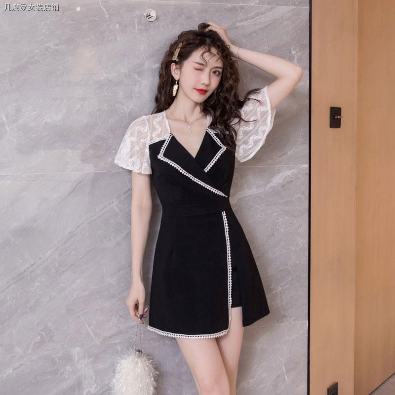 Set Áo Thun Ngắn Tay + Chân Váy Dài Thời Trang Kiểu Pháp Cho Nữ