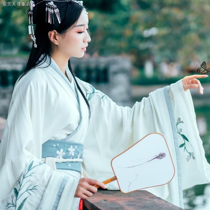 Bộ Áo Khoác Dài Tay + Chân Váy Xinh Xắn Dành Cho Nữ