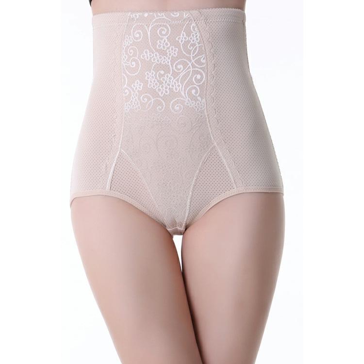 Quần gen nịt bụng nâng mông lưng cao