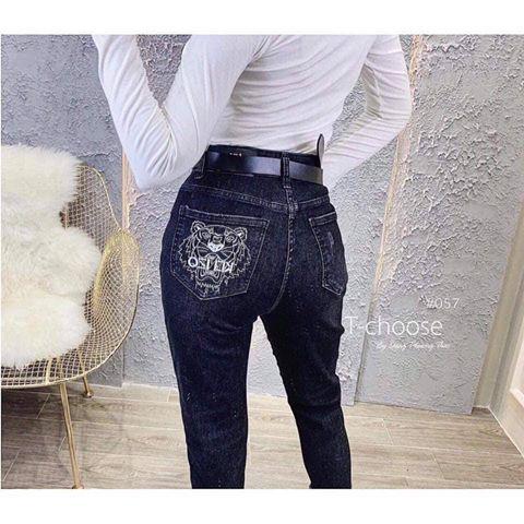 Quần jeans nữ Kenzo