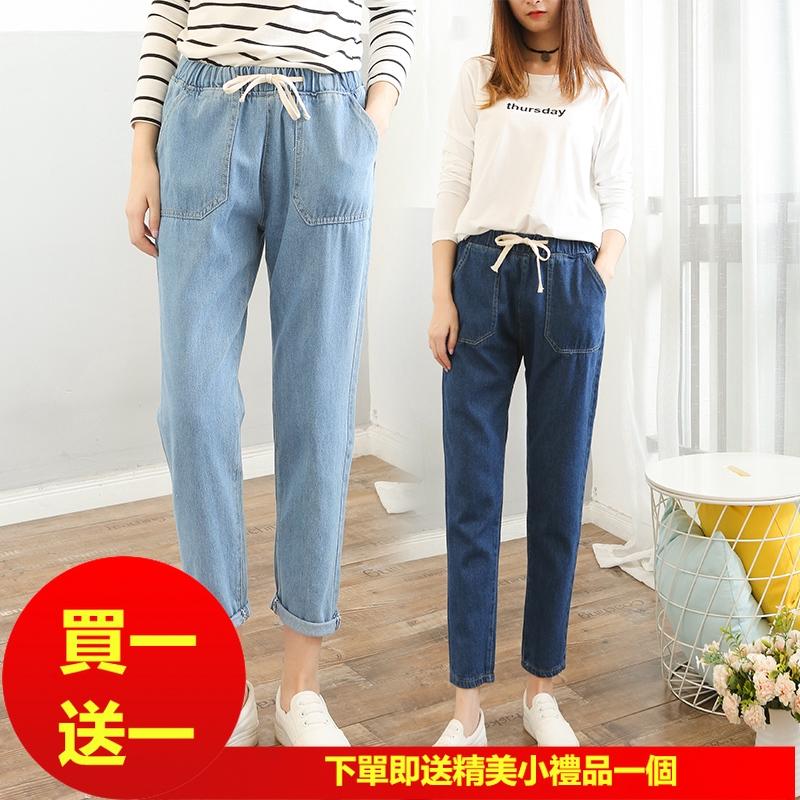 Quần Jeans Dài Lưng Thun Co Dãn Thời Trang Cho Nữ
