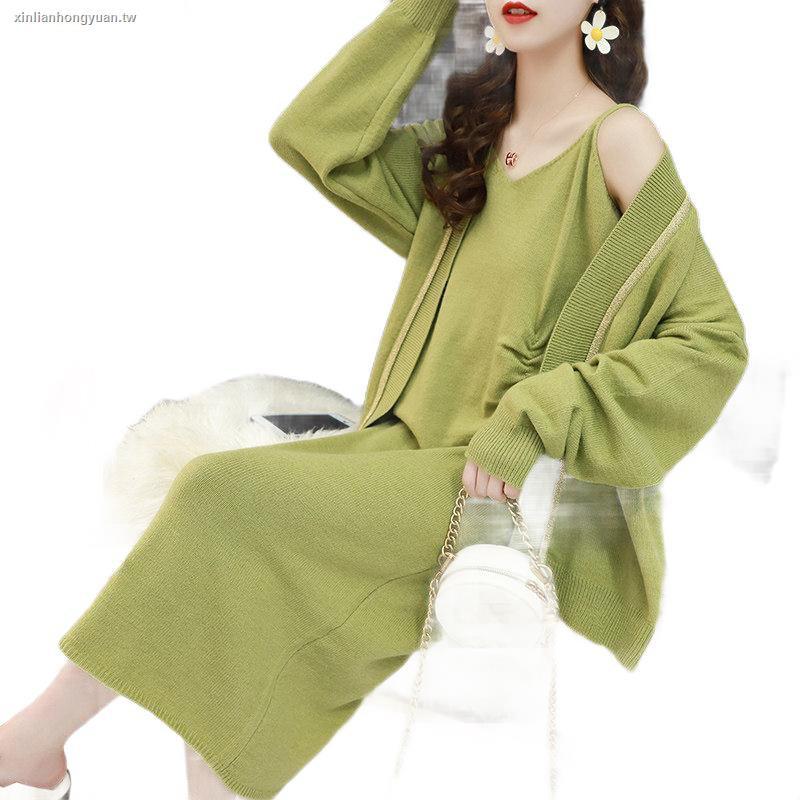 Set Áo Khoác Cardigan Dệt Kim Phối Chân Váy Thời Trang 2020 Cho Nữ