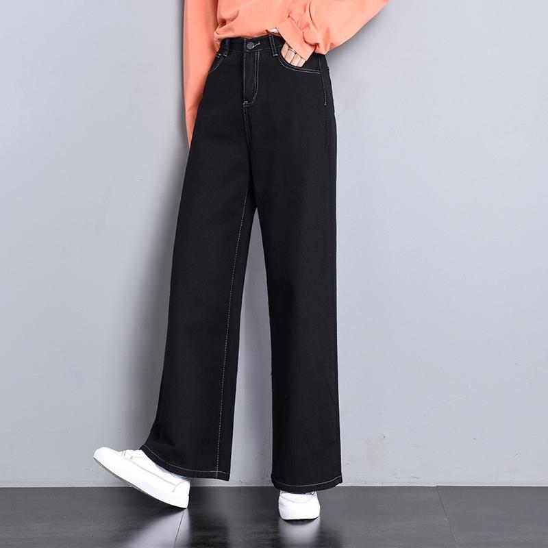 Quần jeans nữ lưng cao ống rộng thời trang phong cách