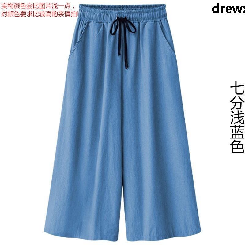 Chân Váy Jeans Lưng Thun Co Giãn Thời Trang Mùa Hè