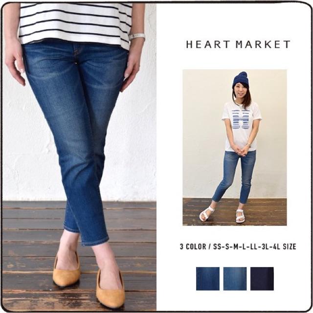Quần jeans xuất Nhật Heart Market