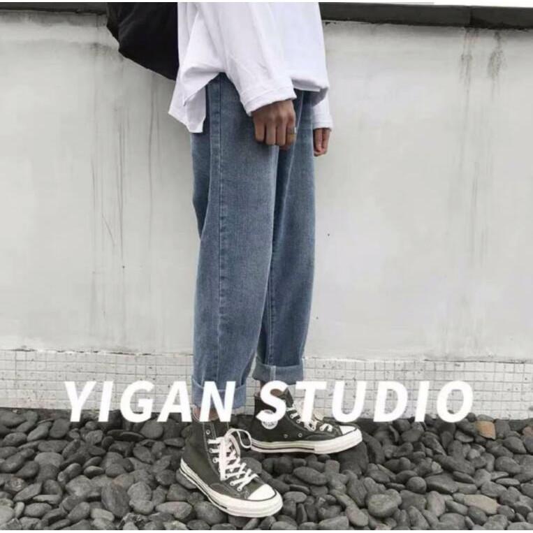 Quần jean dài ống rộng form đứng thời trang cá tính cho nam