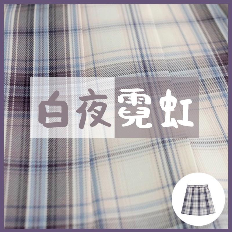 Chân Váy Đồng Phục Học Sinh Sọc Ca Rô Neon Trắng Xinh Xắn Cho Nữ