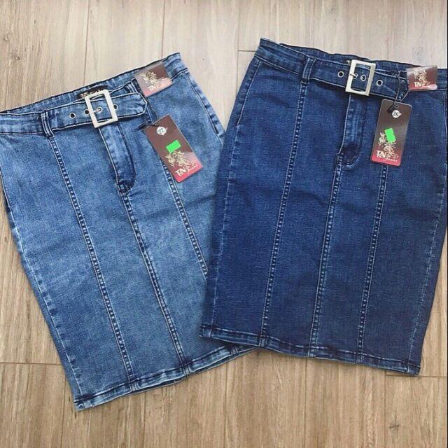 Chân váy jeans đai lưng