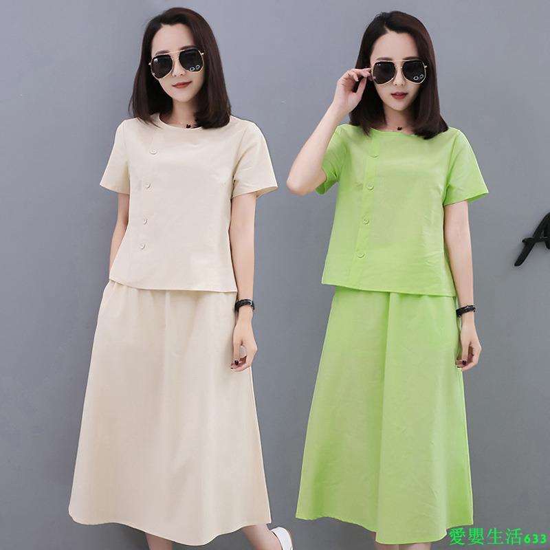 Set Áo Thun Ngắn Tay Và Chân Váy Dáng Suông Thời Trang Dành Cho Nữ