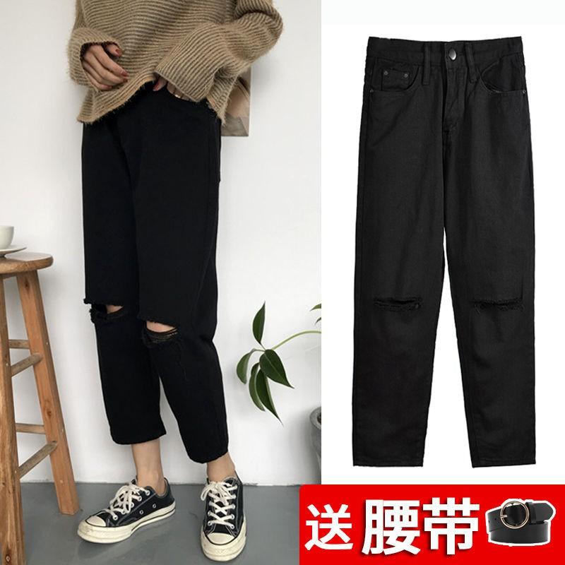 Quần jeans dài lưng cao ống rộng phối rách thời trang cho nữ