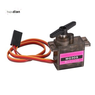 1Pcs MG90S Metal Gear Digital Servo SG90 for Rc Helicopter Plane Boat Car MG90 9