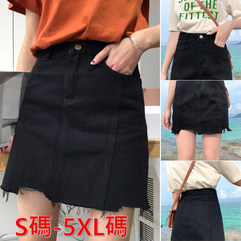 Chân Váy Denim Lưng Cao Size S-5xl Thời Trang Hàn Quốc Cho Nữ