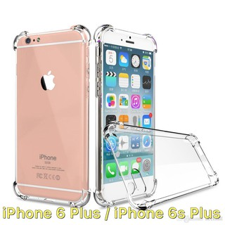 Ốp lưng chống sốc trong suốt cho iPhone 6 Plus / iPhone 6s Plus giá rẻ