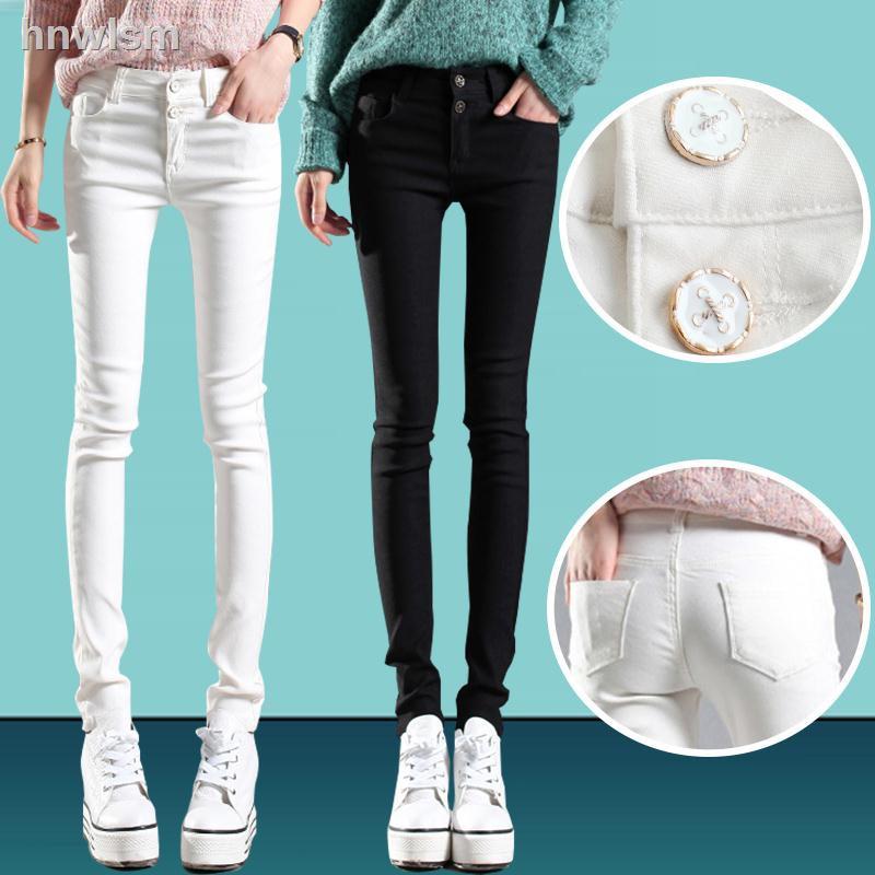 Quần Jeans Nữ Lưng Cao Màu Trắng