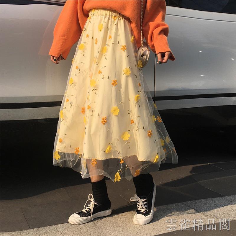 Chân Váy Thêu Hoa Kiểu Hàn Quốc Thời Trang Xuân Thu 2020 Cho Nữ