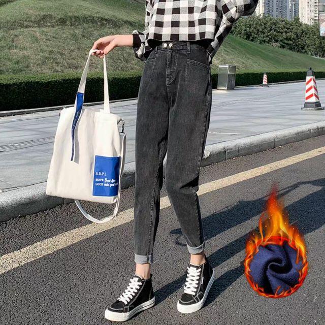 Quần jean size 25 - 32