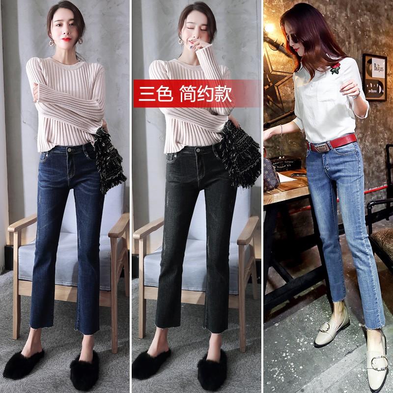 Quần Jeans Ống Loe Lưng Cao Thời Trang Cho Nữ