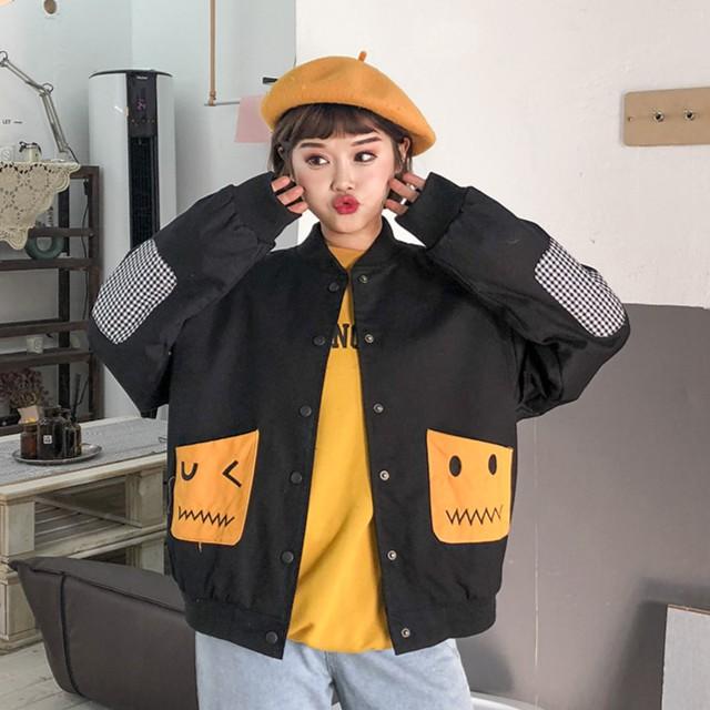 [Có Sẵn] áo khoác bomber 2 túi ulzzang #286