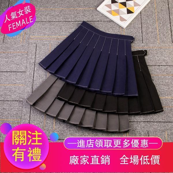 Chân Váy Ngắn Lưng Cao Thời Trang Xuân Hè Hàn Quốc Cho Nữ