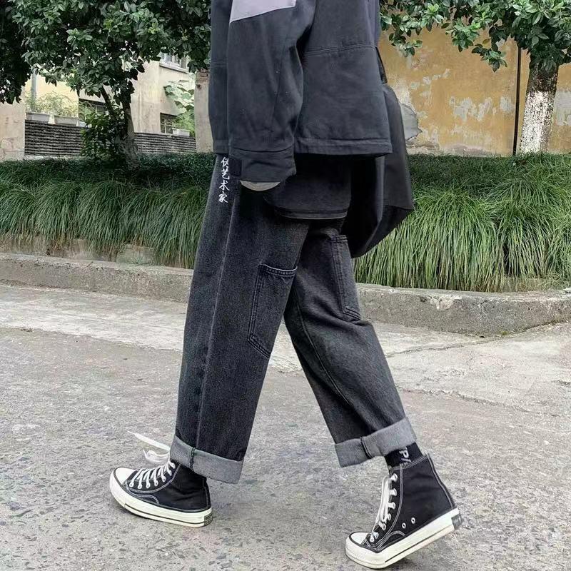 Quần Jean Lưng Cao Ống Rộng Màu Tối Phong Cách Hàn Quốc Cá Tính