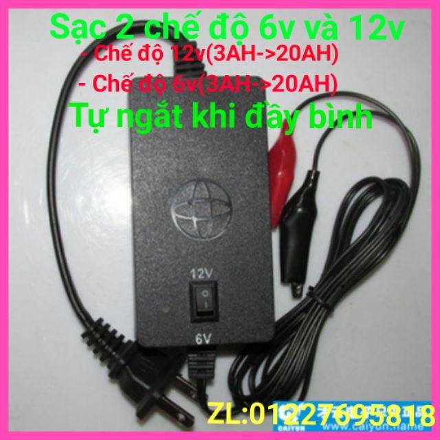 Sạc bình điện 2 chế độ 6v và 12v (2ah ->>20ah) tự ngắt khi đầy
