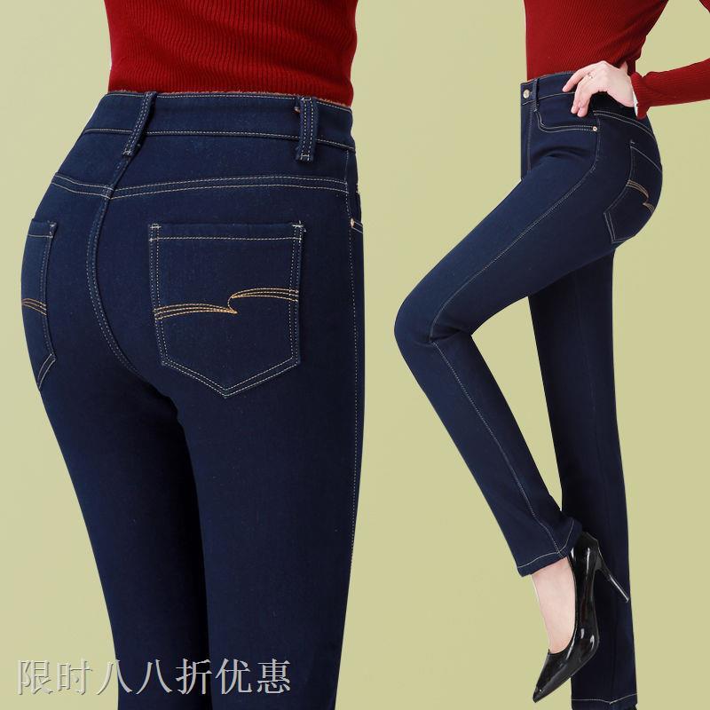 Quần Jeans Lưng Cao Co Dãn Thời Trang Cho Nữ