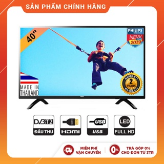 [Nhập PHIL300 Giảm 300K] Tivi LED Philips 40 Inch Full HD - 40PFT5063S/74 (Model 2019)