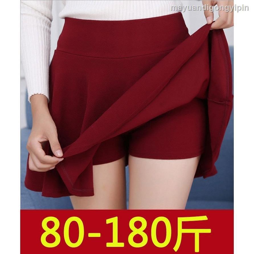 Chân Váy Lưng Cao Size Lớn Xinh Xắn Dành Cho Nữ 2020