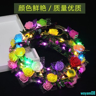 Garland to push the light scan code to send micro-business stalls to sell children colorful garlands woyam08 10 prices