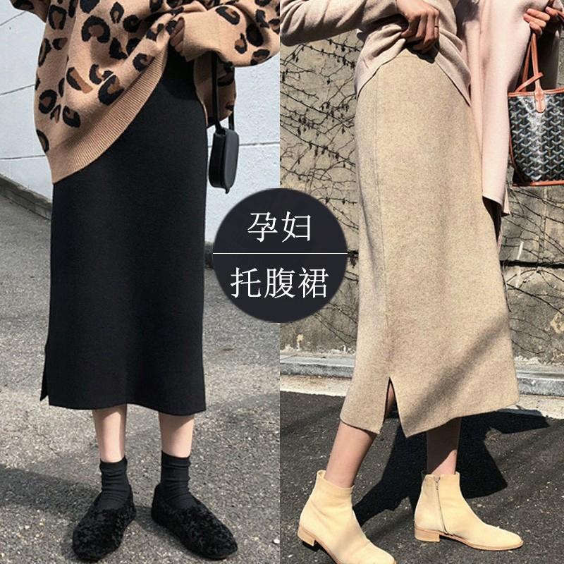 Chân Váy Thời Trang Mùa Thu Cho Mẹ Bầu