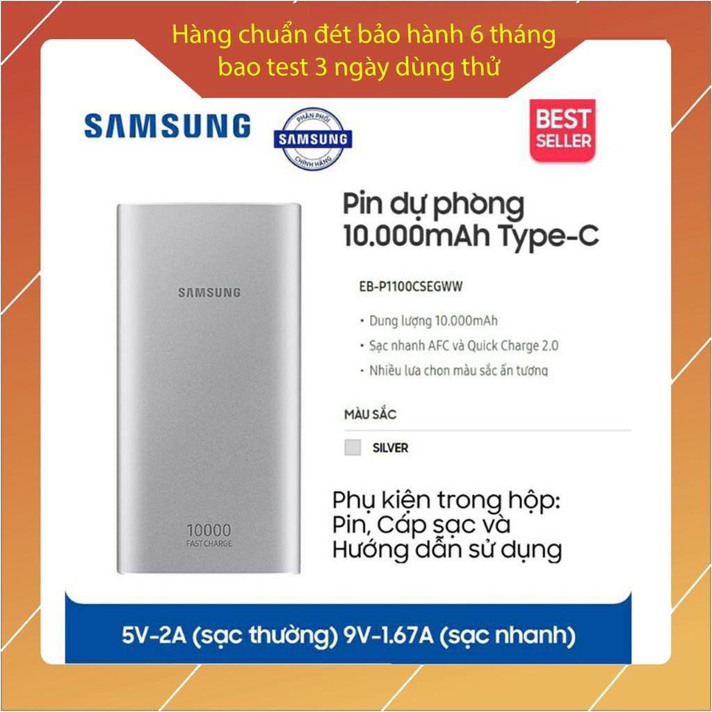 Củ sạc dự phòng Samsung Fast charger 10.000mAh Type-C /Micro USB EB-P1100 - Hàng chính hãng