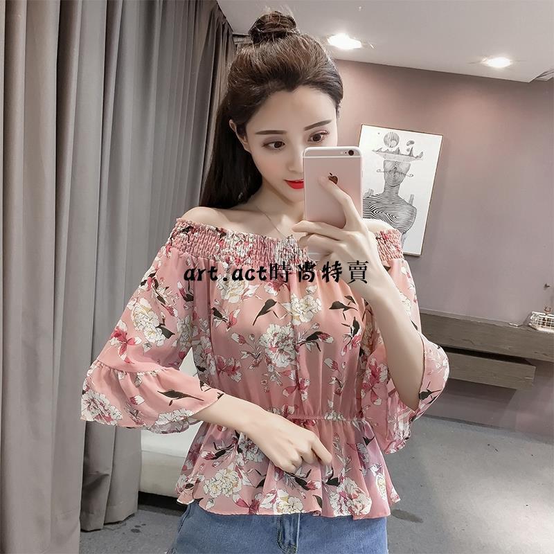 Set Áo Sơ Mi Và Chân Váy Phong Cách Hong Kong Thời Trang 2020 Cho Nữ
