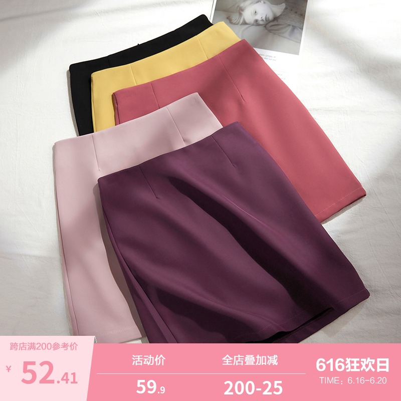 Chân Váy Ngắn Chữ A Màu Tím Thời Trang 2020