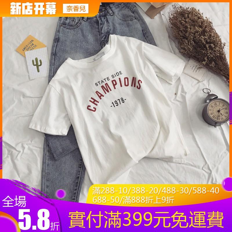 áo thun tay ngắn dáng rộng phong cách hàn quốc