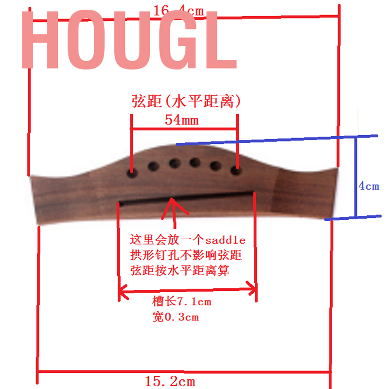 Hougl Rosewood Guitar Bridge for 6-String Folk Acoustic Guitars Replacement Parts
