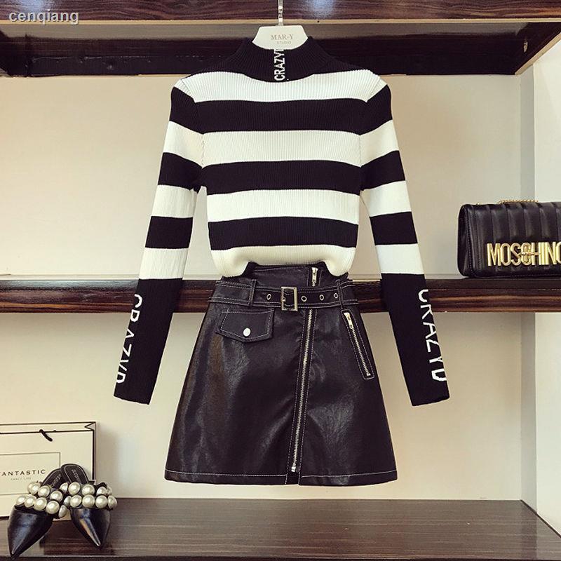 Bộ Áo Sweater Cổ Cao Kẻ Sọc + Chân Váy Da Pu Lưng Cao Thời Trang 2020