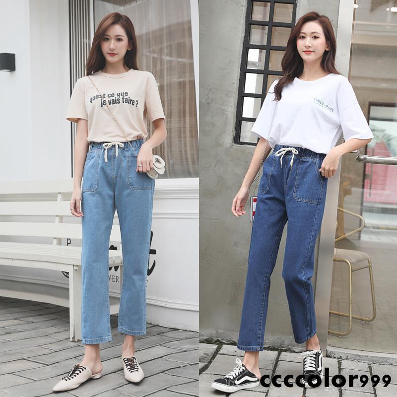 Quần Jeans Dài Ống Rộng Thời Trang Dành Cho Nữ