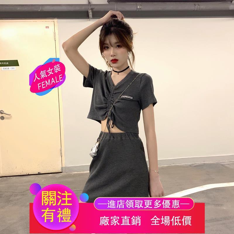 Bộ Áo Thun Ngắn Tay + Chân Váy Lưng Cao Xinh Xắn Theo Phong Cách Hàn Quốc Dành Cho Nữ 2020