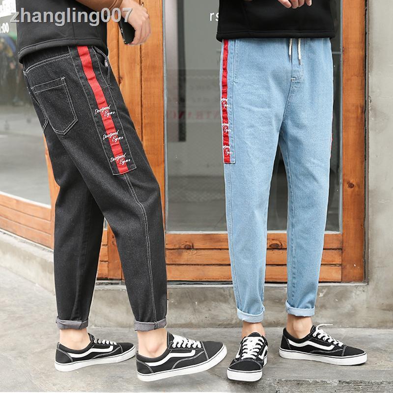 Quần Jeans Lửng Rách Gối Thời Trang Cho Nam