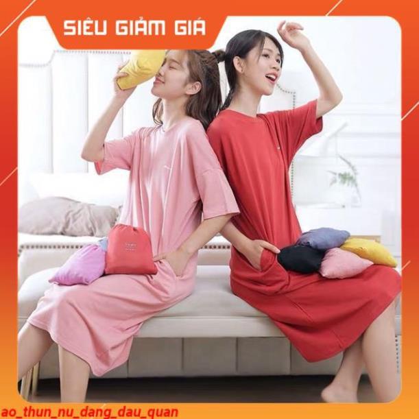 [Xả Hàng 1 Ngày] Váy nữ - đầm nữ suông trơn màu ulzzang HQ (có túi đựng) siêu điệu ❖