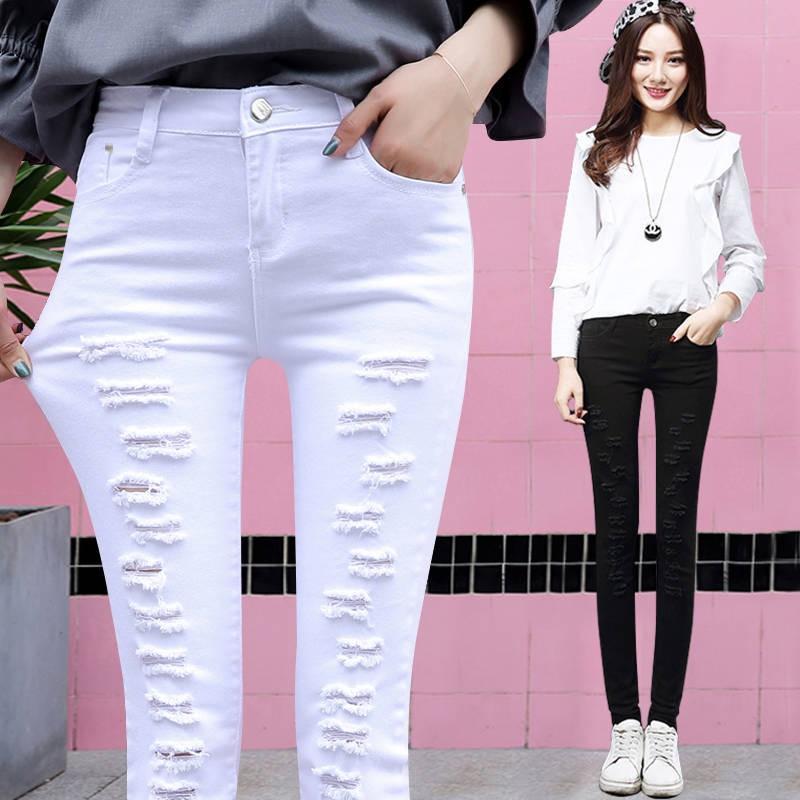 Quần Jeans Rách Màu Trắng Chất Lượng Cao Thời Trang Mùa Hè Cho Nữ