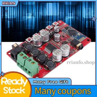 RRIAN TDA7492P Wireless Bluetooth 4.0 Audio Receiver Power Amplifier Board Module