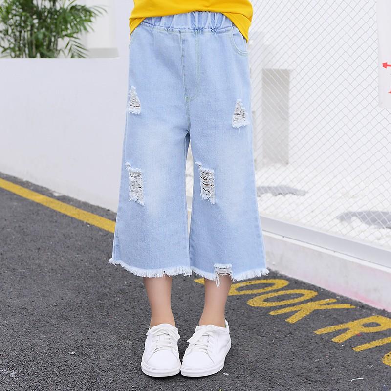 Quần Jeans Rách Ống Rộng 2020