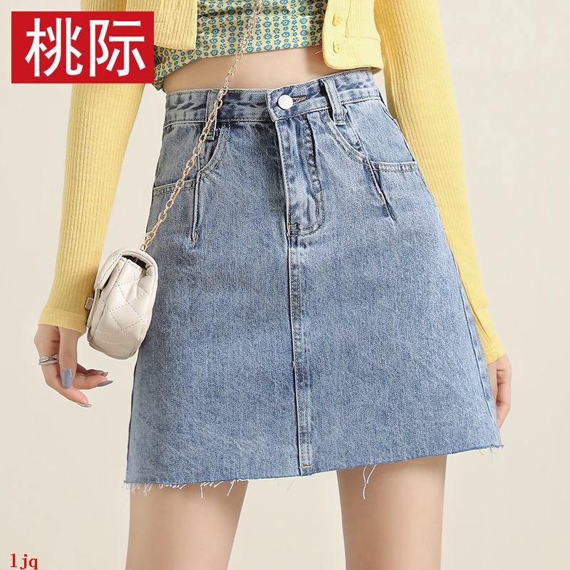 Chân Váy Denim Lưng Cao Thời Trang 2020 Xinh Xắn Cho Nữ